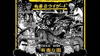 Toxic Wizard - raw crust/grind band from Baywood Los Osos, Californ...