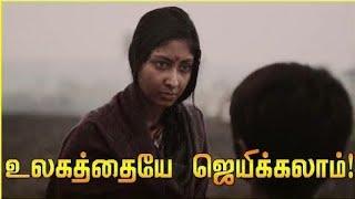 Amma Magan sentiment scene | WhatsApp status video | Kannana kannae female voice | #Thuglife #Ajith