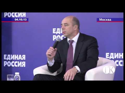 Макаров: Министерство финансов демонстрирует открытость