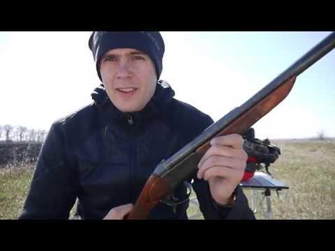 ИЖ-18 (МР-18) & пуля люман Lyman Sabot Slug & шар
