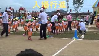 Repeat youtube video 「西崎保育園」「第37回運動会」