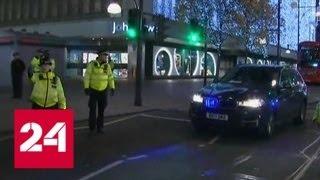 На центральной станции лондонского метро произошла стрельба - Россия 24