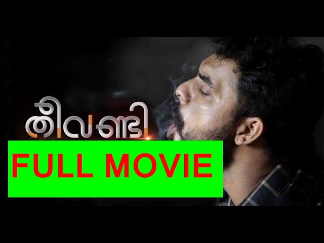 Theevandi Malayalam movie theatre review | theevandi movie official theatre review | tovino Thomas