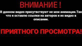 Лунтик X-Монстр(КЛИП)