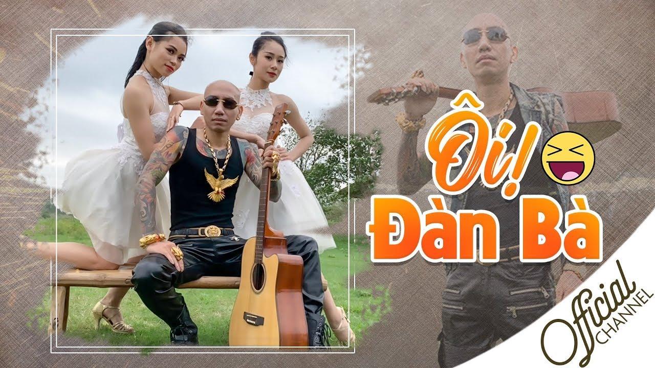 Download Ôi Đàn Bà - Phú Lê (Nhạc Mừng 8/3)   OFFICIAL MUSIC VIDEO