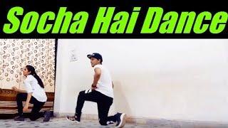 Socha Hai Dance | Baadshaho | Emraan Hashmi, Esha Gupta |