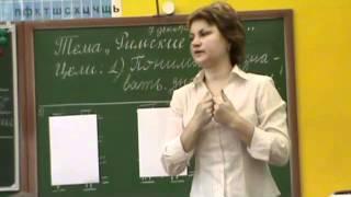 Урок математики в 1 а . Римские цифры. Часть 2.mp4