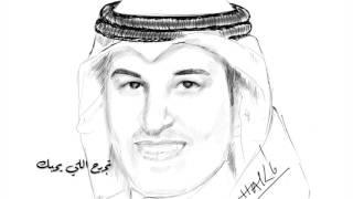 تجرح اللي يحبك  /  عبدالعزيز الضويحي