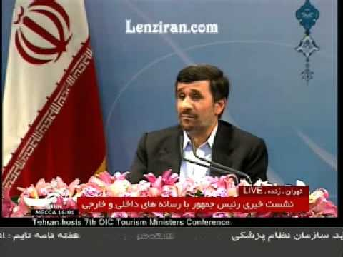 Ahmadinejad do not consider independence for Central Bank