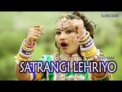 सतरंगी लहरियो - Rajasthani DJ Song   Satrangi Lehriyo