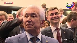 В Москве завершилась партконференция «Единой России»