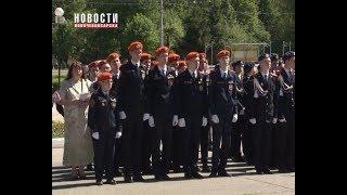 В Новочебоксарске впервые состоялось вручение свидетельств о завершении кадетского обучения