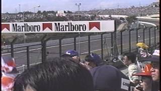 1991  F1  JAPANESE GRAND PRIX  HONDA V12 SOUND