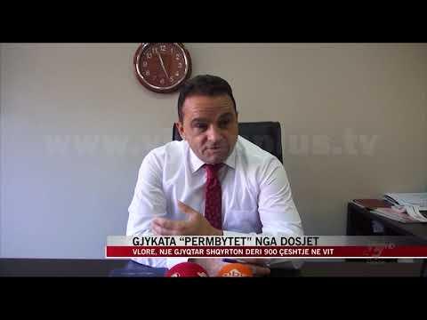 """Vlorë, gjykata """"përmbytet"""" nga dosjet - News, Lajme - Vizion Plus"""