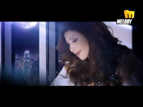 Arwa - Ghasb Annak \ اروى - غصب عنك
