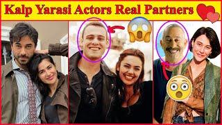 Real Spouse and Partners of Kalp Yarasi Actors ❤️😍❤️ , Turkish Drama, kalp yarasi English subtitles
