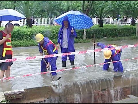 Rainstorm Triggered by El Nino Hits south and Central China