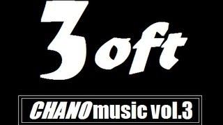 차노뮤직 3집 [ 3oft ] 소프트한 인디음악 25곡 (Korean Indie music) (1:52:46)