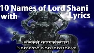 Shani Mantra, 10 Names of Lord Shani with lyrics By Anuradha Paudwal I Full Video Song I
