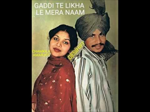 Gaddi Te Likha Le Mera Naam - Amar Singh Chamkila & Amarjot