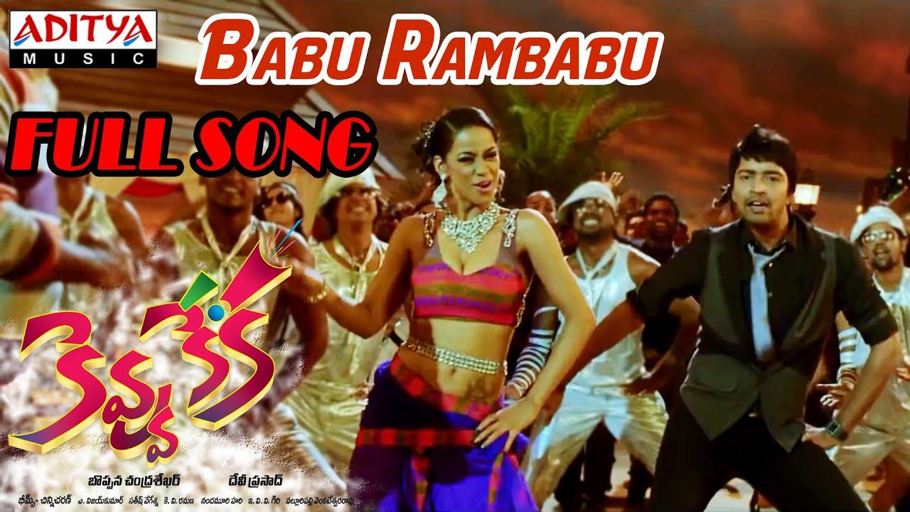babu o rambabu song free download doregama