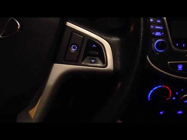 Как отключить автоматическое включение кондиционера на лобовое стекло Хендай Соляриса