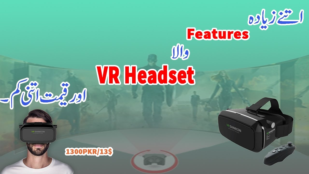Best Cheap VR Headset Pakistan (13$ VR Headset) -- Review (URDU/Hindi)