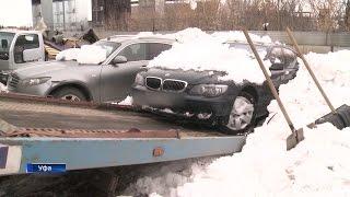 В Уфе судебные приставы арестовали автомобили должников