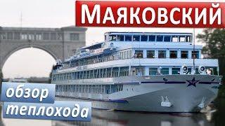 видео Туры в Астрахань из Самары 2018, цены на отдых