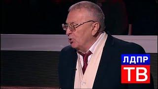 Жириновский провел урок истории Крыма на Вечере с Соловьевым от 15.11.17