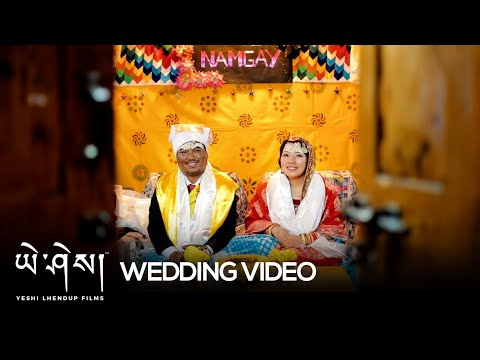 Wedding in Southern Bhutan, Tsirang | Lok & Namgay | Highlights | Lhotshampa Wedding