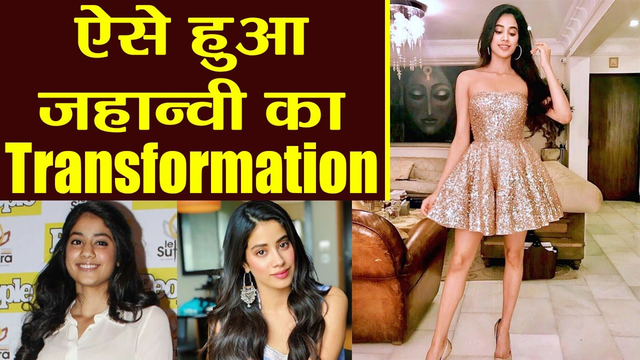 Jhanvi Kapoor's AMAZING transformation ; Unbelievable MAKEOVER for Dhadak | FilmiBeat
