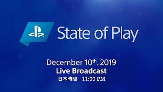 [日本語] State of Play | 2019/12/10 | PlayStation