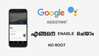 How To Enable Google Assistant On Any Smartphone ,( NO ROOT ) ( malayalam )