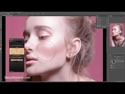 Beautify Panel Makeup Preview