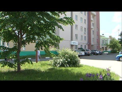 В Белгороде объединят городские больницы №1 и №2
