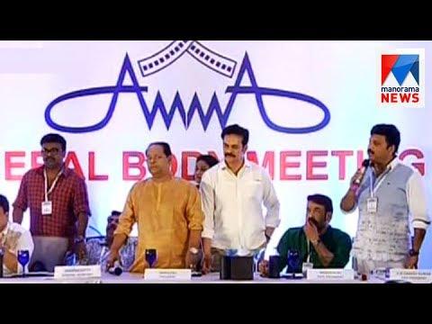 Women organisation softern their stand against amma | Manorama News