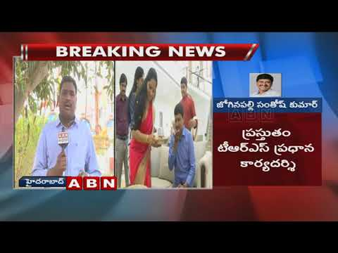 TRS Party finalised names of candidates for Rajya Sabha seats
