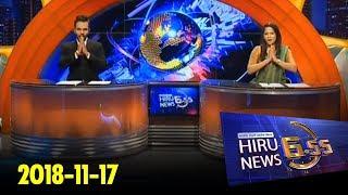 Hiru News 6.55 PM | 2018-11-17 Thumbnail