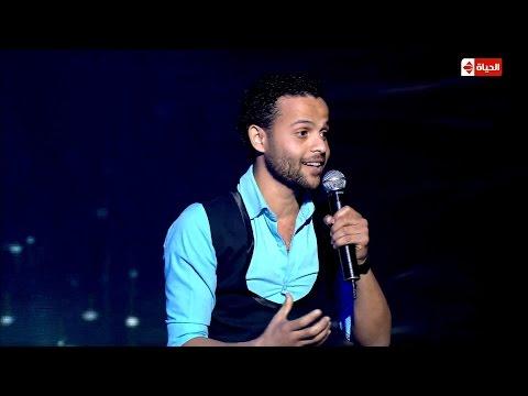 فيديو اسماعيل مصطفى ستاند أب كوميدي - نجم الكوميديا HD