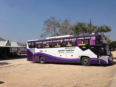 ศศนันท์ รถทัวร์ พาเที่ยวเมือง ทวาย พม่า เส้นทาง มหาชัย สมุทรสาคร กาญจนบุรี บ้านพุน้ำร้อน ทวาย