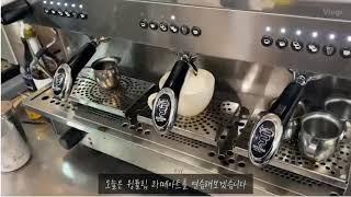 3월 30일 카페 브이로그? #barista #latt…