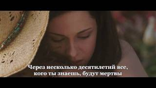 Трейлер фильма Затмение с русскими субтитрами от twifan.ru