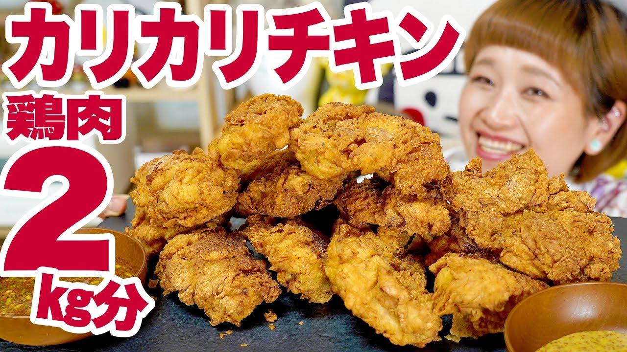 ヤンニョム チキン レシピ カリカリ