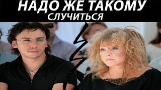 Развод  Алла Пугачева и Максим Галкин Новости шоу бизнеса