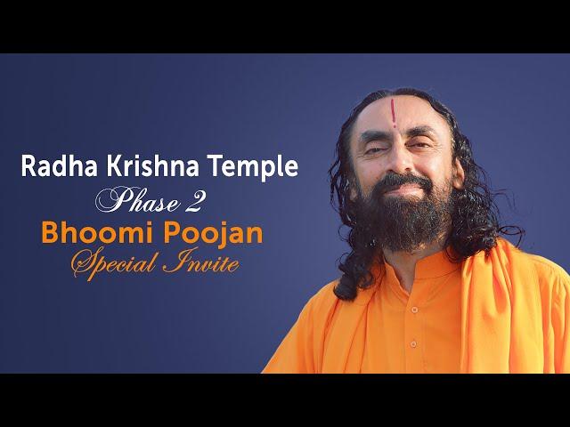 Radha Krishna Temple Phase 2 - Bhoomi Poojan Special Invite by Swamiji