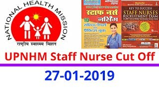 UPNHM Staff Nurse Cut off 2019 | Staff nurse cut off | Upnhm cut off | Anm cut off