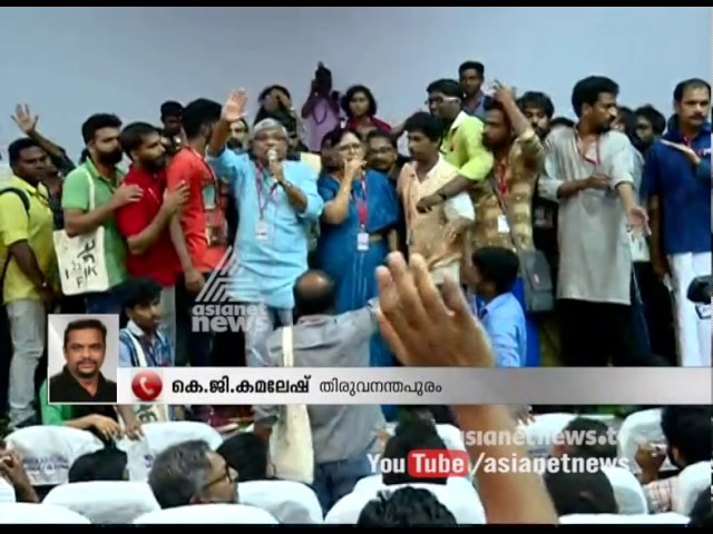 Reservation issue, Delegates Protest in IFFK | IFFK 2016