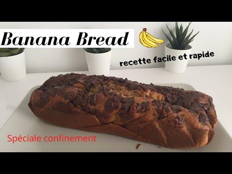 recette-banana-bread-facile-et-rapide-(spéciale-confinement)