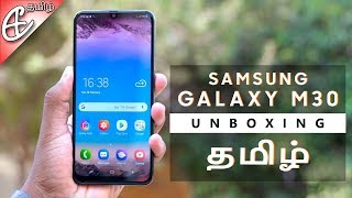 Samsung Galaxy M30 (Triple Cam | Infinity U Amoled | 15k) Unboxing & Hands On Review